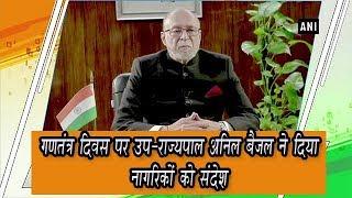 video : 71वें गणतंत्र दिवस पर दिल्ली के उप-राज्यपाल का नागरिकों को संदेश