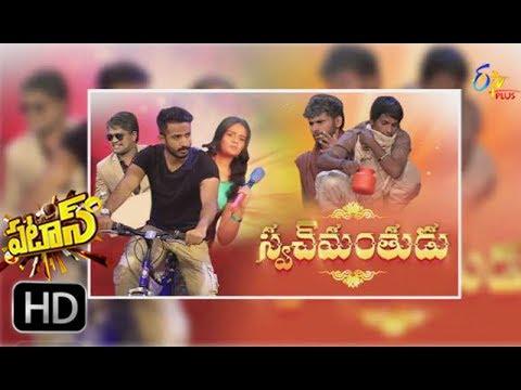 Patas | 15th July 2017 | Srimanthudu Movie Spoof | Full Episode 505 | ETV Plus | cinevedika.com