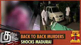 Kutram Kutrame 19/09/2014 Back to back Murders shocks Madurai – Thanthi TV Show