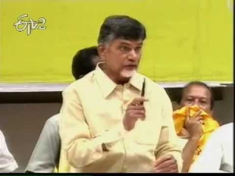 Chandrababu Naidu Meet to party leaders at NTR trust bhavan