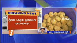 Food Safety & Standards Authority of India Gave License To Tirumala Laddu Prasad | iNews - INEWS