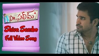 Shiva Sambo : Dr Salim Full Video Song - MAAMUSIC