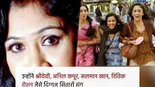 बॉलीवुड एक्ट्रेस सुजाता कुमार का कैंसर की वजह से निधन - AAJTAKTV