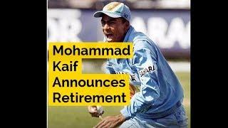 Mohammad Kaif Announces Retirement - ABPNEWSTV