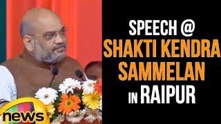 Amith Shah Addresses Shakti Kendra Sammelan in Raipur | Chattisgarh | MangoNews - MANGONEWS