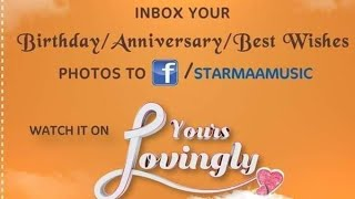 Wish Ur Loved One's In Comment Section & Watch It Live On Tv - MAAMUSIC