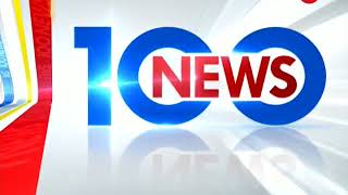 News 100: 11 killed in Pakistan 's continuous firing and shelling along Border - ZEENEWS