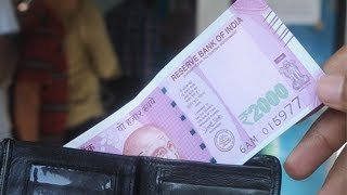 Use of INR 200, 500 and 2000 notes banned in Nepal - TIMESOFINDIACHANNEL