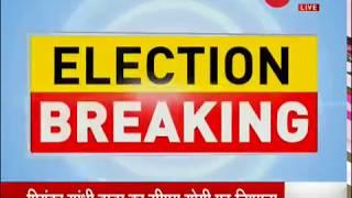 Priyanka Gandhi Vadra responds to BJP's staple critique of the Congress - ZEENEWS