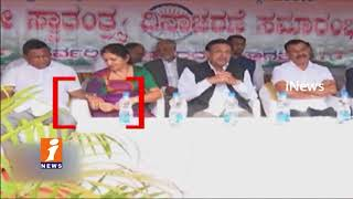 Karnataka Congress Leader TP Ramesh Misbehaves With MLC Women At Independence Day Event | iNews - INEWS