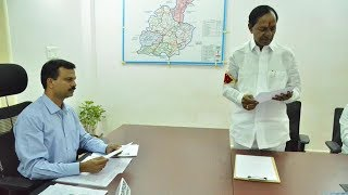 CM KCR Files Nomination at Gajwel RDO Office | KCR Nomination Updates | iNews - INEWS