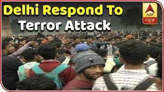 Pulwama Attack: Delhiites gather at Amar Jawan Jyoti - ABPNEWSTV