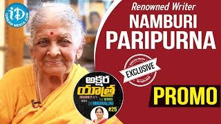 Renowned Writer Namburi Paripurna Interview - Promo || Akshara Yathra With Mrunalini #25 - IDREAMMOVIES