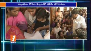 TRS Srinivas Reddy Wife Sangeeth Protest 3rd Day At Husband House | Face To Face | iNews - INEWS