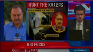 5 days since brutal killings shocked nation, in Jammu and Kashmir, India asks for justice - NEWSXLIVE