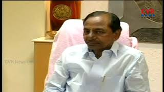 KCR To File Nomination On November 14 in Gajwel | CVR News - CVRNEWSOFFICIAL