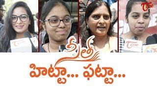 Sita Movie Public Talk | Kajal Aggarwal, Bellamkonda Sai Srinivas, Mannara Chopra | TeluguOne - TELUGUONE