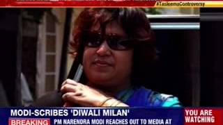 Tasleema Nasreen rakes up another controversy - NEWSXLIVE