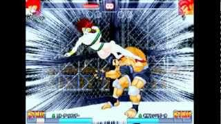Super Strip Fighter 4 view on youtube.com tube online.