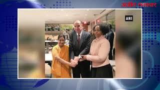 video : सुषमा स्वराज ने की ब्रिक्स देशों के प्रतिनिधियों से मुलाकात
