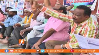 Agri Gold victims Protest at Ongole Collectorate | Demand For Justice | iNews - INEWS