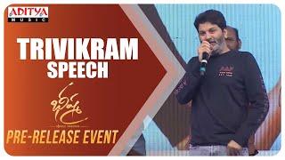 Trivikram Speech @ Bheeshma Pre Release Event | Nithiin, Rashmika - ADITYAMUSIC