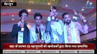 Mr. India 2019 Model Hunt में दिखा युवाओं का जलवा - AAJKIKHABAR1