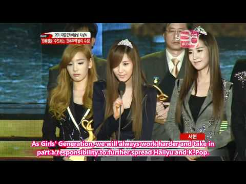[2011.11.22] Y-Star News 2nd Korean Popular Culture Art Awards - SNSD Cut (en)