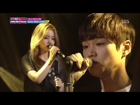 이천원 / 이하이 (Lee hi) [Loce the way you lie] @KPOPSTAR Season 2