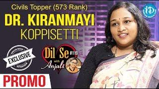 Civils Topper (573 Rank) Dr. Kiranmayi Koppisetti Interview - Promo || Dil Se With Anjali #119 - IDREAMMOVIES