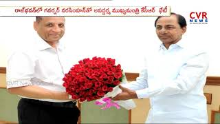 CM KCR meets Governor Narasimhan at Raj Bhavan | CVR News - CVRNEWSOFFICIAL