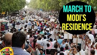 AAP Leaders Protest March to Narendra Modi's residence | AAP Dharna News Updates | Mango News - MANGONEWS