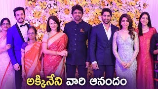 Akkineni Family @ Naga Chaitanya Samantha Wedding Reception | TFPC - TFPC