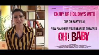 Samantha ‏invites audiences to Oh Baby in USA premieres - idlebrain com - IDLEBRAINLIVE