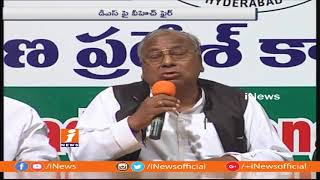 Congress Leader V hanumantha Rao Serious On TRS MP D Srinivas Over To Join Congress | iNews - INEWS