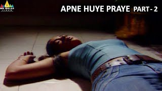 Apne Huye Praye Part 2 Hindi Horror Serial Aap Beeti   BR Chopra TV Presents   Sri Balaji Video - SRIBALAJIMOVIES