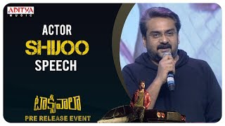 Actor Shijoo Speech @ Taxiwaala Pre-Release EVENT | Vijay Deverakonda, Priyanka Jawalkar - ADITYAMUSIC