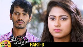 Aame Athadaithe 2019 Latest Telugu Movie HD | Haneesh | Chirasree | 2019 Telugu Movies | Part 3 - MANGOVIDEOS