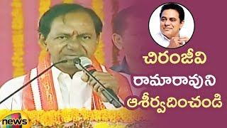KCR Announced his Grand Plans for Introducing A New Public Distribution System At Sircilla|MangoNews - MANGONEWS