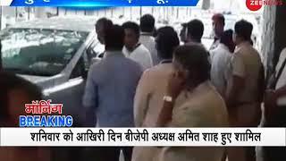 Morning Breaking: BJP- RSS leaders met in Surajkund to discuss 2019 Lok Sabha polls strategy - ZEENEWS