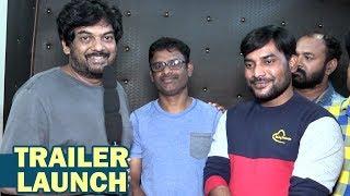 Ranasatalam Trailer Launch By Director Puri Jagannadh - TFPC