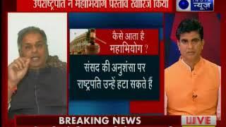 मोदी सरकार को दलित विरोधी बताना है, कांग्रेस का मकसद क्या है ? - ITVNEWSINDIA