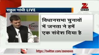 Rahul Gandhi addresses FICCI meet - ZEENEWS