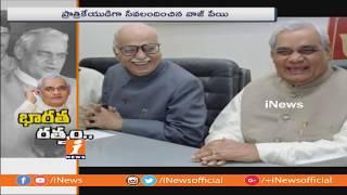 Bharat Ratna Atal Bihari Vajpayee Political Career   From RSS Leader To Prime Minister   iNews - INEWS