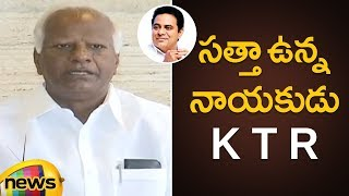 Kadiyam Srihari Says KTR is A Leader Who Has Grown up with his Own Self Reliance | Mango News - MANGONEWS