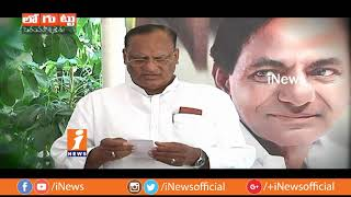 Why TRS MP Gutha Sukender Plans To Change His Political Strategy For Next Election? |Loguttu| iNews - INEWS
