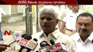 Chandrababu Naidu References to TDP Leaders over Strengthen Party || NTV - NTVTELUGUHD
