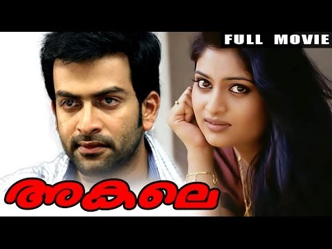 Malayalam Full Movie | Akale  - Prithviraj, Geethu Mohandas