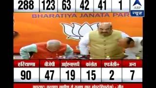 PM Modi arrives for BJP Parliamentary Board meeting - ABPNEWSTV