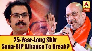 BREAKING: 25-year-long Shiv Sena-BJP alliance to break, hints Uddhav Thackeray - ABPNEWSTV